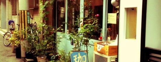 珈琲舎・書肆 アラビク is one of Japan Konechiwa.