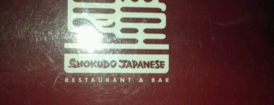 Shokudo Japanese Restaurant is one of Oahu: The Gathering Place.