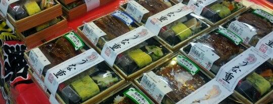おべんとうのヒライ 交通センター店 is one of 熊本探訪.