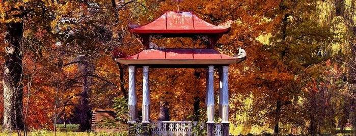 Podzámecká zahrada is one of UNESCO World Heritage Sites in Eastern Europe.