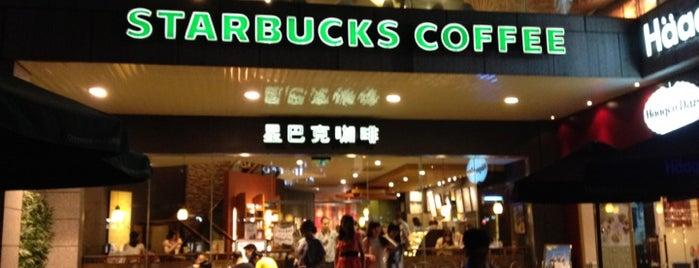 Starbucks is one of Katyさんの保存済みスポット.