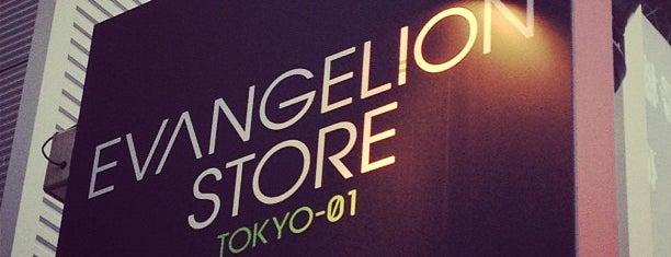 EVANGELION STORE TOKYO-01 is one of Tokyo.