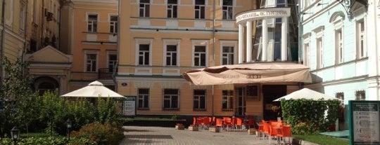 Библиотека-читальня им. И. С. Тургенева is one of Ksenia 님이 저장한 장소.