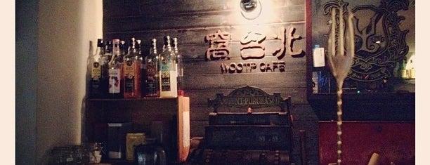 Woo Taipei is one of Orte, die Alex gefallen.