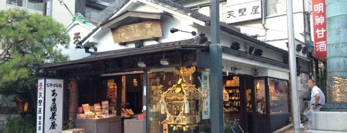 天野屋糀店 is one of Posti che sono piaciuti a Nonono.