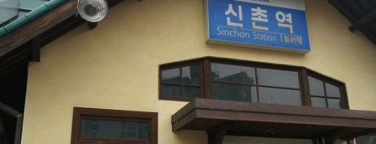 Sinchon Stn. is one of My Korea-Japan Trip'13.