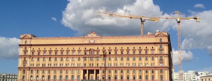 Федеральная служба безопасности РФ is one of True Russian experience.