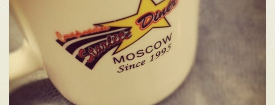 Starlite Diner is one of TOP of Moscow.