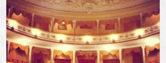 Областной драматический театр is one of Lieux sauvegardés par Chelsea.