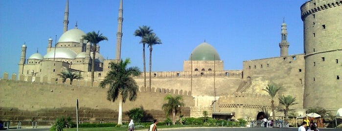 The Saladin Citadel of Cairo is one of Egypt..