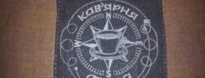 Мапа / Mapa is one of Коли ми у Львовi.