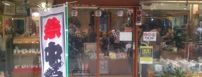 祭用品 浅草中屋 is one of 神輿で訪れた場所-1.