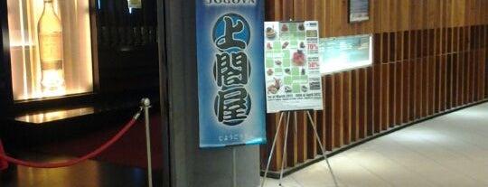 Jogoya (上閤屋) is one of Locais curtidos por Mauricio.