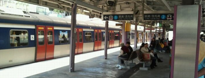 MTR 沙田駅 is one of Fragrant Harbour HK.