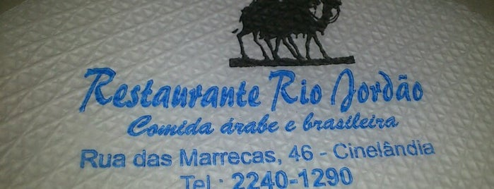 Restaurante Rio Jordão is one of Restaurantes & Centro.