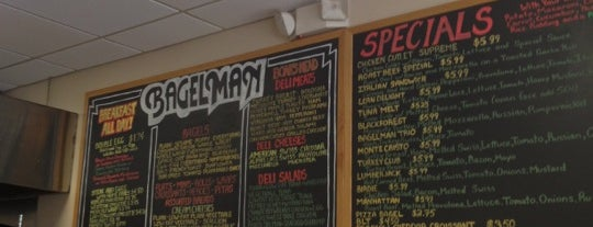 Bagelman is one of Sativaさんのお気に入りスポット.
