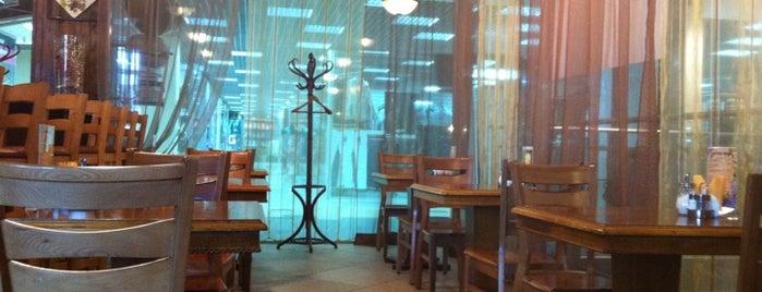 Book Café is one of Лучшие кофейни Ульяновска.