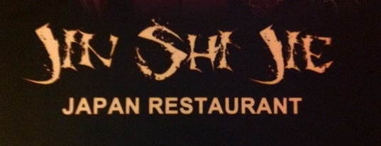 Restaurante Jin Shi Jie is one of Tenerife: restaurantes y guachinches..