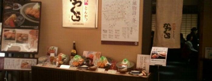 Katsukura is one of Orte, die Shinichi gefallen.
