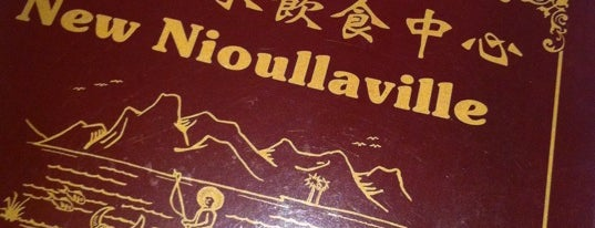 New Nioullaville is one of Restaurants Paris.