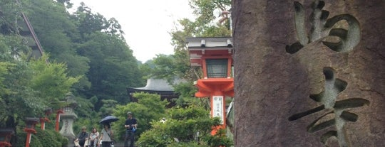 Kurama-dera is one of Places to go in Kyoto.