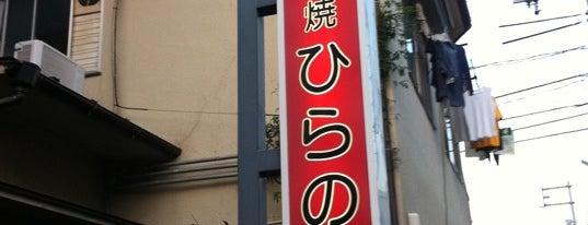 Hirano is one of 行ってみたい2.