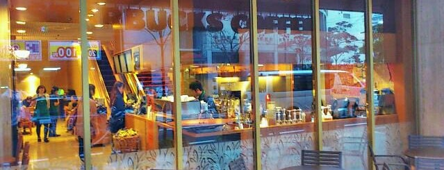 Starbucks Coffee 盛岡菜園店 is one of Must-visit Cafés in 盛岡市.