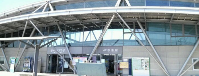 Akayu Station is one of JR 미나미토호쿠지방역 (JR 南東北地方の駅).
