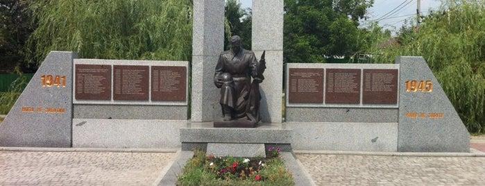Пам'ятник Героям Радянської Армії is one of Lugares favoritos de Samet.