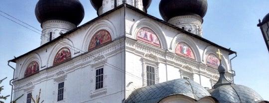 Успенский Трифонов монастырь is one of Первый раз в Кирове.