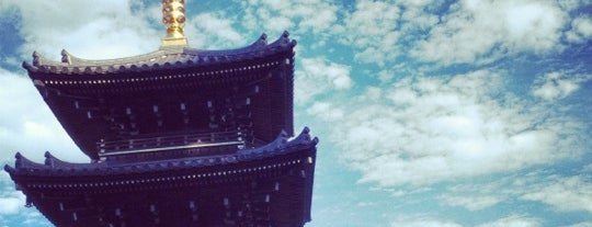 慶元寺 is one of せたがや百景 100 famous views of Setagaya.