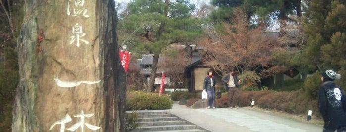上方温泉一休 京都本館 is one of Nara + Kyoto.