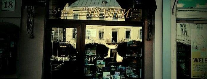 Книгарня Ноти is one of books.