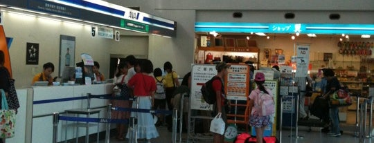 (旧)石垣空港 (Ishigaki Airport - ISG) is one of Airport.