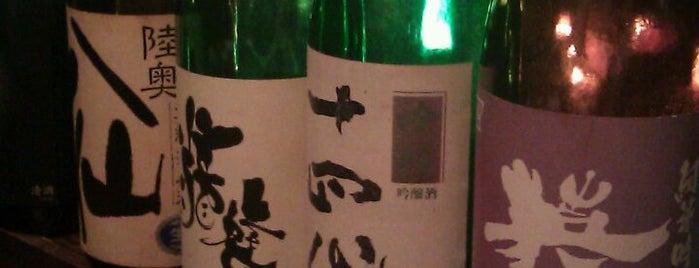 Sakana Bar Ippo is one of Cool Tokyo Bars.