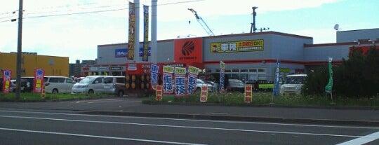 オートバックス 新札幌店 is one of Lieux qui ont plu à 重田.