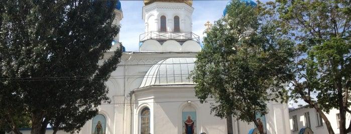 Покровский кафедральный собор is one of Lieux sauvegardés par Виталий.