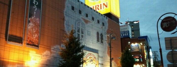 キリンビール園 本館 is one of atsushi69さんのお気に入りスポット.