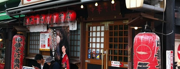 天下一品 総本店 is one of This is Kyoto!.