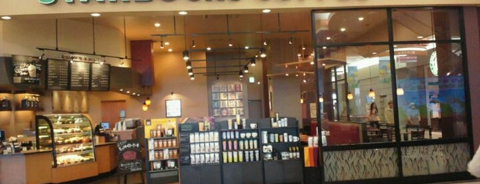 Starbucks is one of Must-visit Cafés in 盛岡市.