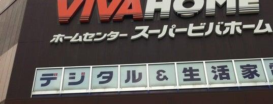 Super VIVA HOME is one of Orte, die Masahiro gefallen.