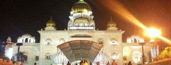 Gurudwara Bangla Sahib | गुरुद्वारा बंगला साहिब is one of Tempat yang Disukai Pelin.