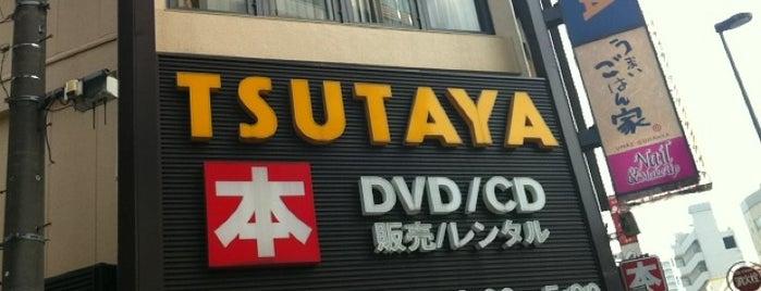 TSUTAYA is one of Tokyo!.