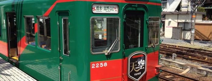 南海 橋本駅 (NK77) is one of World heritage - KOYASAN.