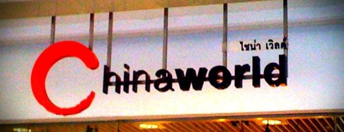ChinaWorld is one of bkk.
