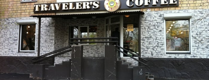 Traveler's Coffee is one of Lieux qui ont plu à Stas.