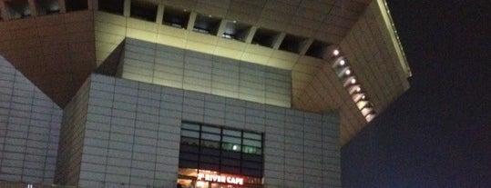 Namba Hatch is one of Osaka-Japan.