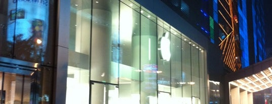 Apple Xidan Joy City is one of World Sites.