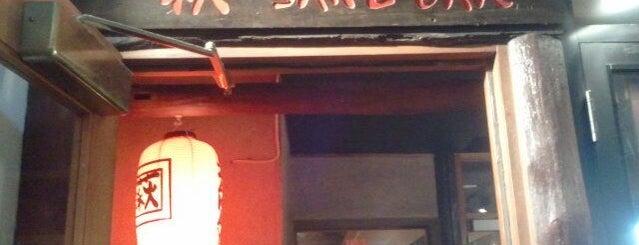 Sake Bar Hagi is one of Bars.