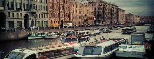 Пристань у Красного моста is one of Posti che sono piaciuti a Yulia.
